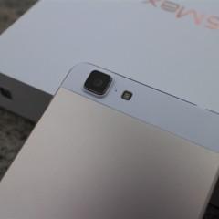 Foto 18 de 22 de la galería vivo-x5-max en Xataka Android