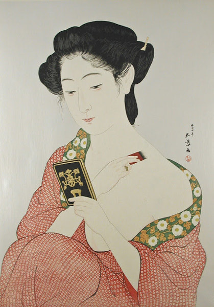 La polvera Ru Yi, la joya compacta de Estée Lauder