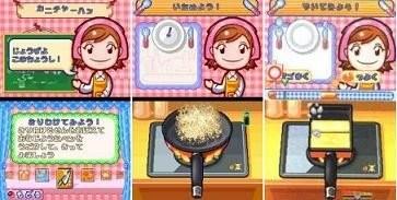 Cooking Mama, el videojuego de las recetas de cocina