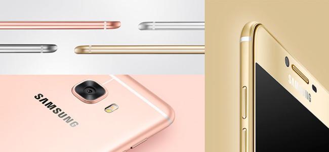 Samsung Galaxy C5: una nueva gama con el metal por bandera que de momento se queda en China