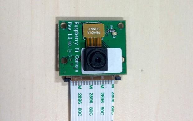 Aspecto definitivo de la cámara de la Raspberry Pi