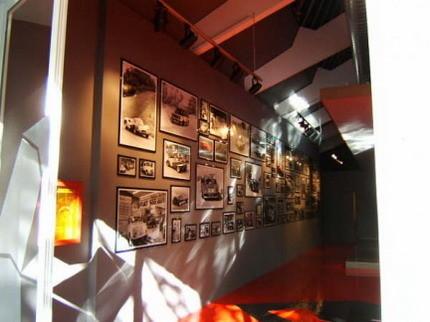 Fotos de los concesionarios exclusivos Abarth Turín