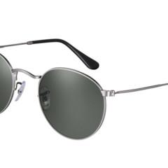 Foto 3 de 17 de la galería las-gafas-de-ray-ban-para-la-primavera-verano-2011 en Trendencias Hombre