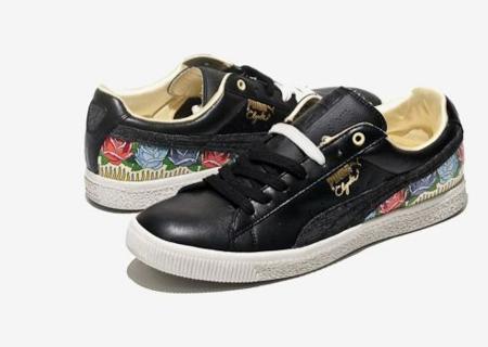 """Zapatillas Puma """"El"""" Clyde"""