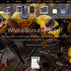 Foto 4 de 9 de la galería nueva-web-de-apple en Applesfera