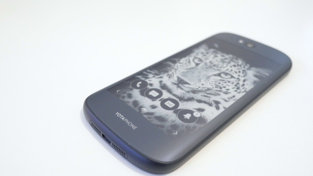 Goodbye to the Yotaphone: the company that created the mobile phone with e-ink screen declares bankruptcy