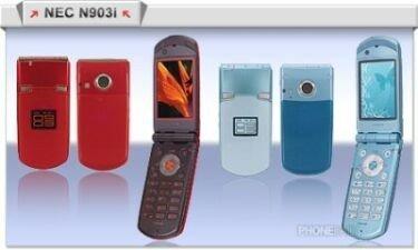 NEC N903i, con navegador GPS