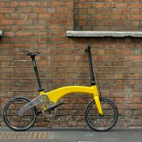 Hummingbird Bike presume de ser la bici plegable más ligera