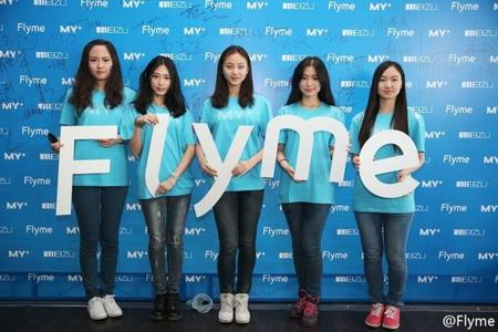 Meizu planea llevar su ROM a más smartphones