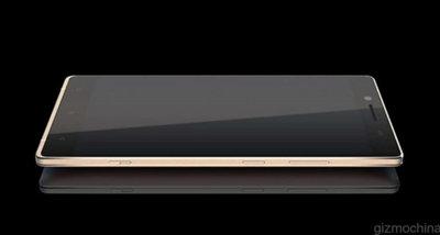 Gionee sigue queriendo ser grande, y así podría lucir su próximo móvil, el Elife E8