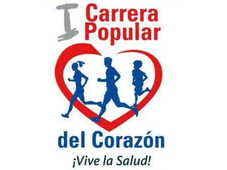 II Carrera Popular del Corazón en Madrid