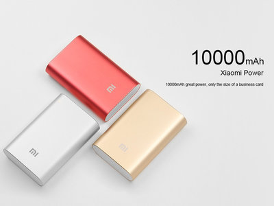 Xiaomi Mi Power Bank, de 10.000mAh de capacidad, por 15,39 euros