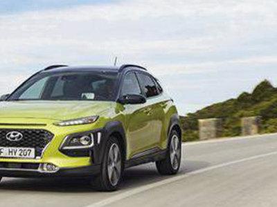 ¡Filtrado! Hyundai Kona se pasea en sus primeras fotos oficiales