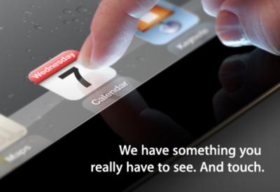 iPad 3 será presentado la semana que viene, es oficial