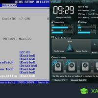 UEFI y BIOS: ¿cuales son las diferencias?