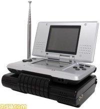 Sintonizador de TV para NDS, GBA y GBA SP