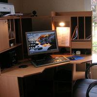 ¿Qué parte de tu casa está afecta a la actividad económica si trabajas en el hogar?