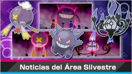 Pokémon Espada y Escudo: todos los Pokémon Dinamax y Gigamax para derrotar por el evento dedicado a los Pokémon Fantasma