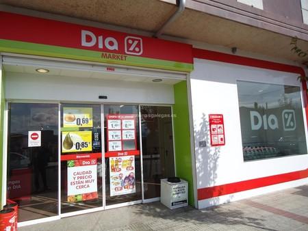 Supermercado Dia Market Img157132t0