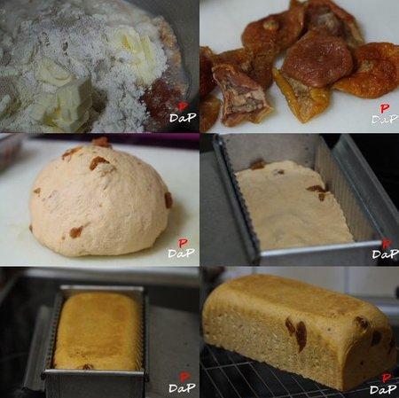 Pasos para hacer pan de molde de tomate