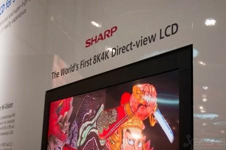 En Japón realizan con éxito la primera transmisión en 8K