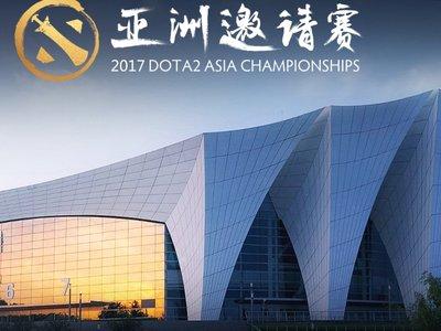 Así es el Compendium del Dota 2 Asia Championships