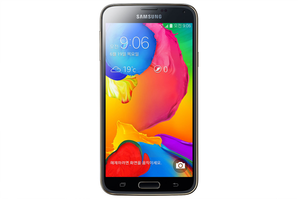 Foto de Samsung Galaxy S5 LTE-A (3/9)
