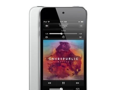 Nuevo iPod Touch con 16 GB y sin cámara principal