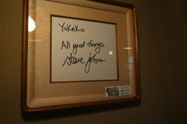 Steve Jobs Restaurante Kyoto