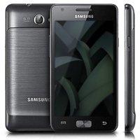 Samsung Galaxy R presentado oficialmente