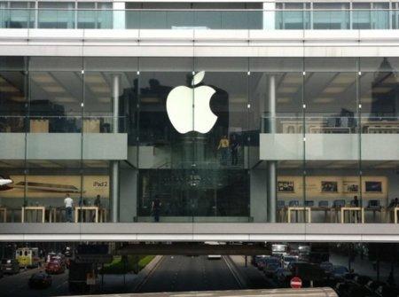 apple store ifc centro comercial hong kong