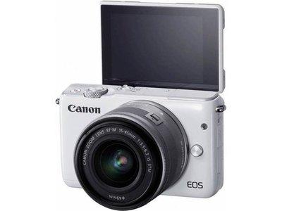 Esta semana, en PCComponentes, tienes la EOS M10 de Canon con objetivo 15-45mm por sólo 315 euros