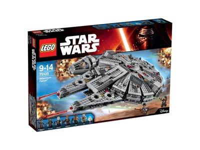 Halcón Milenario Lego Star Wars con más de 40 euros de descuento