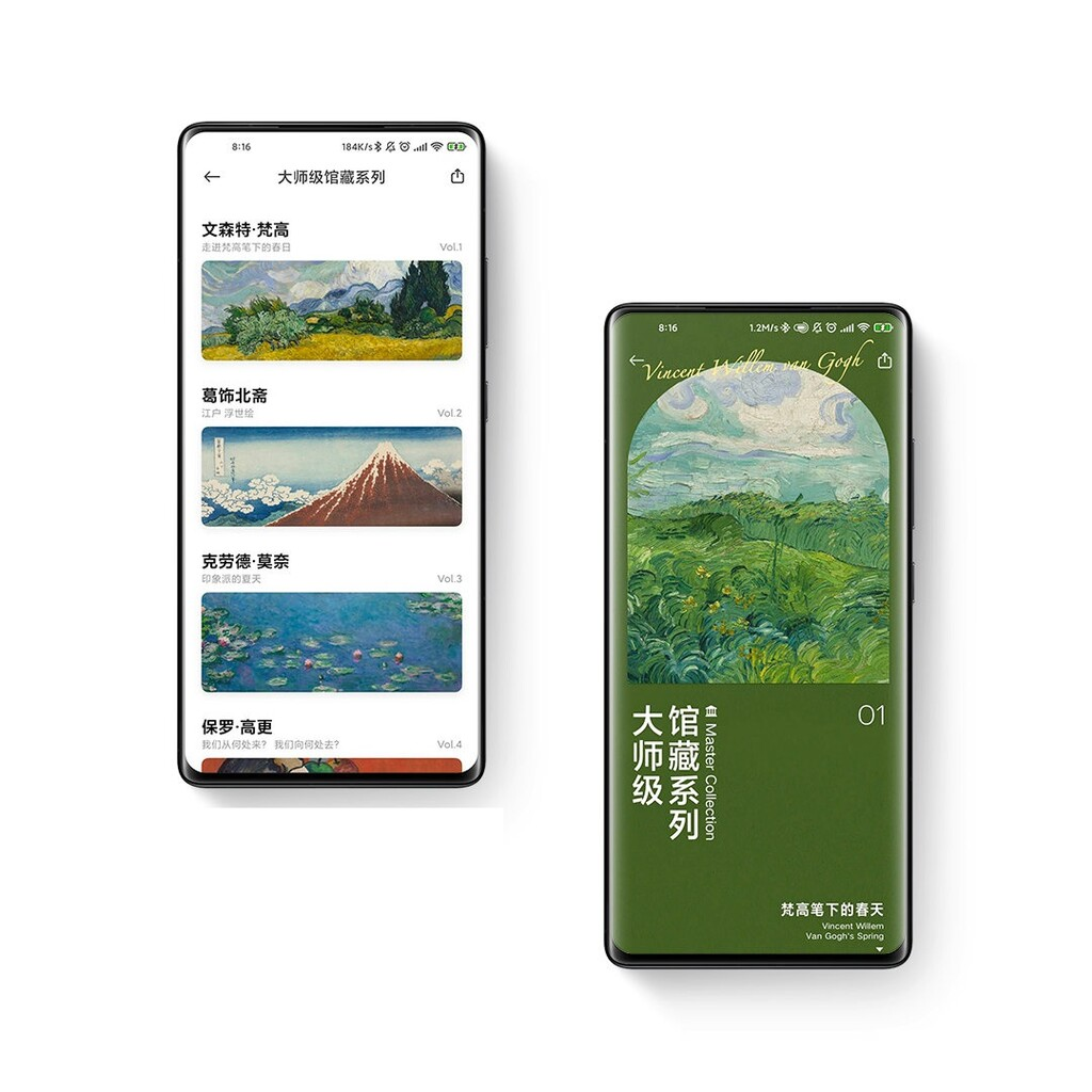 Xiaomi turns your mobile into a work of art by Van Gogh or Monet