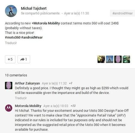 Google+ Moto 360