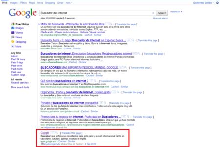 Con Google +1, esto podría no volver a pasar. Imagen inspirada en El Lado del Mal.