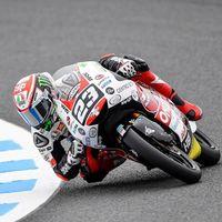 El dolorido Niccolò Antonelli consigue una pole position épica de Moto3 bajo la lluvia en Japón