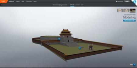 Cyark Qing Tombs