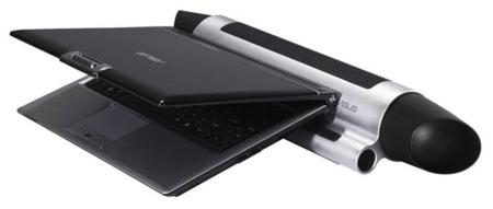 Asus uBoom Series añade altavoces a nuestro portátil