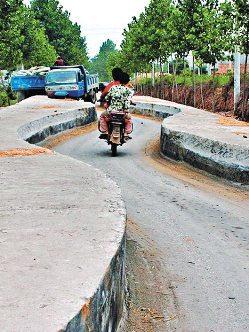 Medidas chinas para controlar la velocidad en carretera