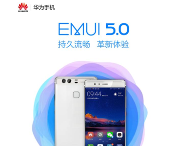 Filtrada la lista de dispositivos Huawei que recibirán Android 7.0 Nougat