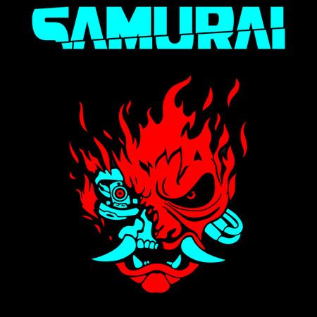 Cyberpunk 2077 Samurai