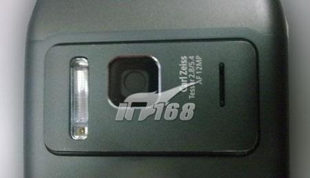 Nokia y su teléfono con 12 megapíxeles, primeras imágenes