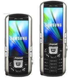 Samsung B500, con cámara de 7.7 megapixels y DMB