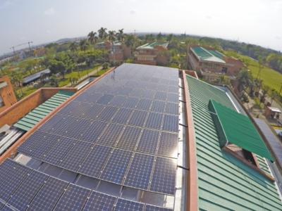 Universidad Autónoma de Cali posee ahora el sistema de energía solar más potente del país