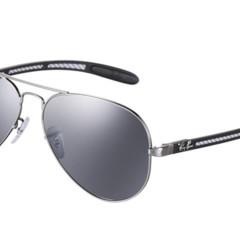 Foto 16 de 17 de la galería las-gafas-de-ray-ban-para-la-primavera-verano-2011 en Trendencias Hombre