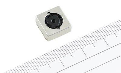 Sharp presenta el sensor para cámara de teléfono móvil más delgado con estabilizador