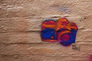 Abandonemos el pesimismo fotográfico