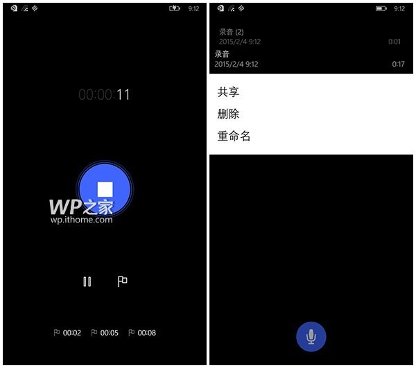 Foto de Nuevas imágenes de Windows 10 para móvil (10/17)