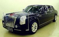 FAW Hongqi: berlina de lujo china con motor V12